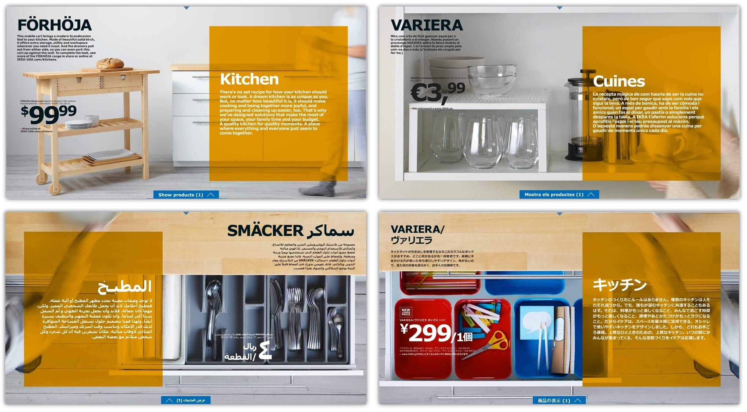 ikea-kitchen-localized